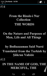 Risale-i Nur Collection - screenshot thumbnail