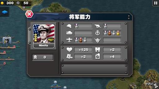 Glory of Generals :Pacific HD 1.3.4 screenshots 8