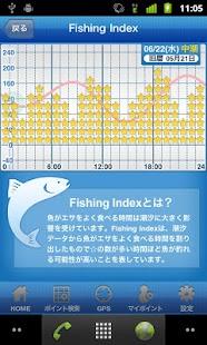 タイドグラフSELECT(釣り、潮汐表、潮時表、潮見表)- スクリーンショットのサムネイル