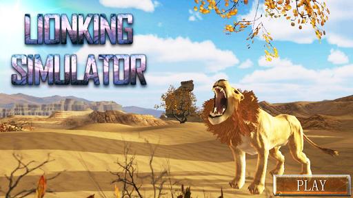 獅子的攻擊3D