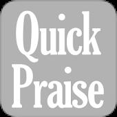 빠른찬양찾기 Quick Praise