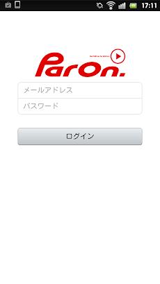 ParOn.ブログのおすすめ画像1