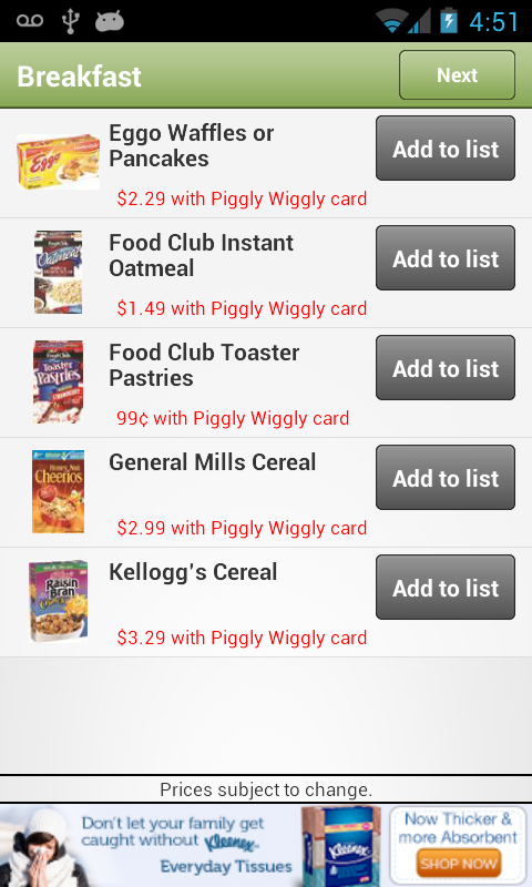 Piggly Wiggly Midwest- screenshot