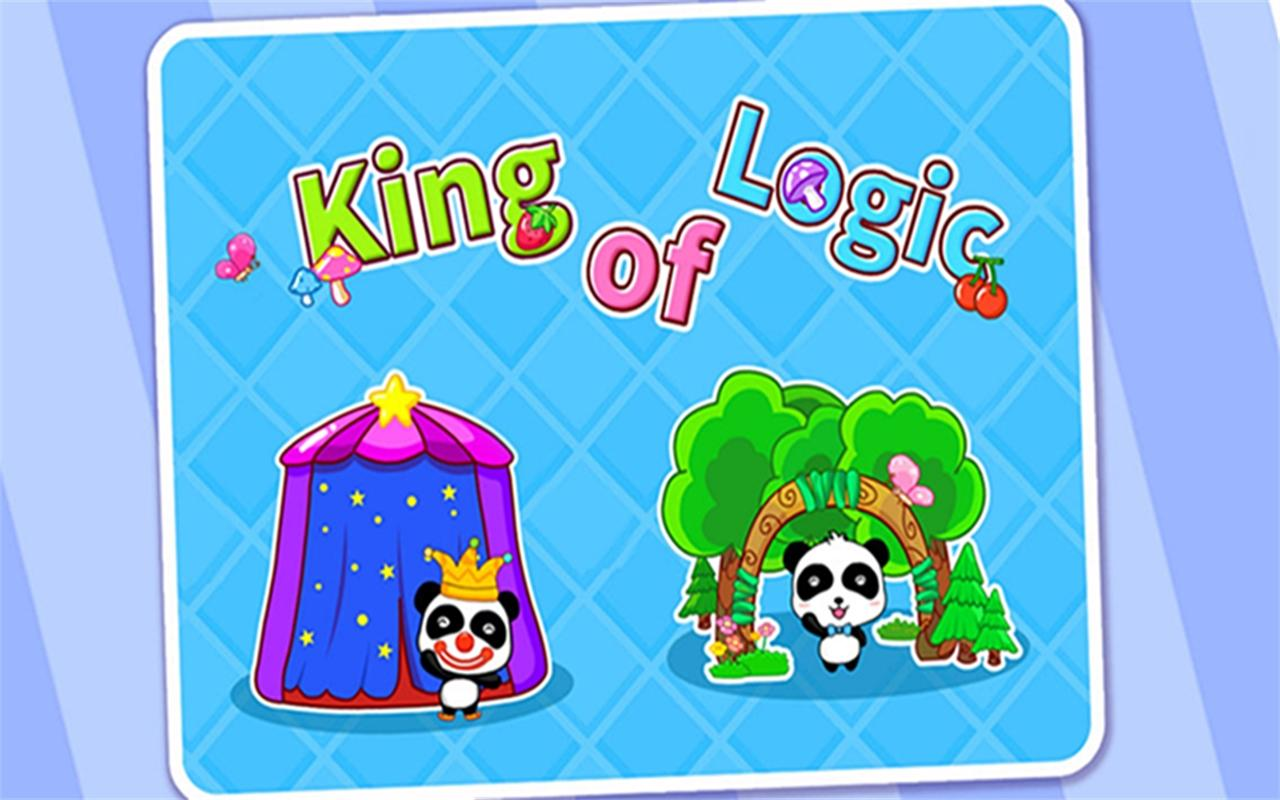King of Logic by BabyBus- screenshot