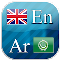 English - Arabic Flashcards icon