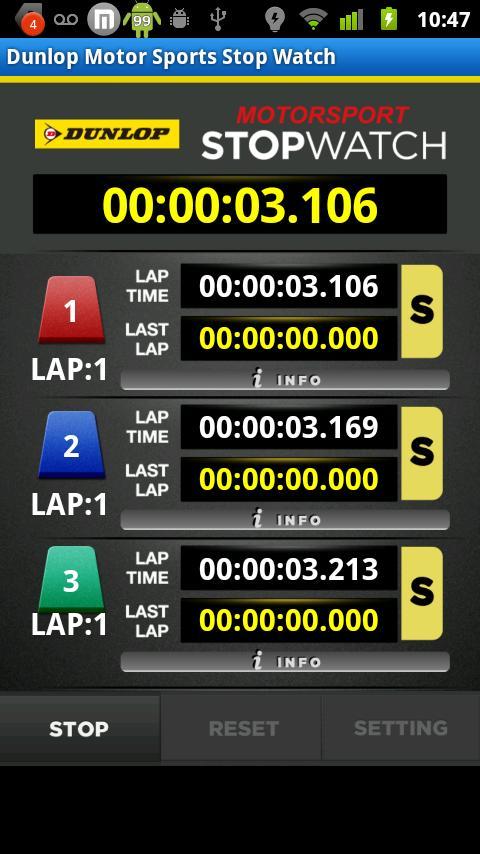 ダンロップモータースポーツ ストップウォッチ- screenshot