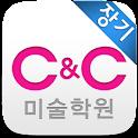 장기씨앤씨미술학원 icon