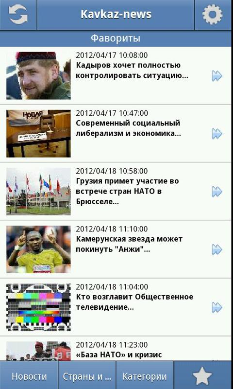 Kavkaz-News.info - screenshot