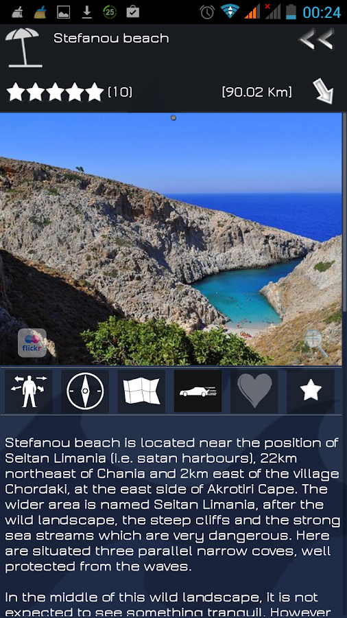My Crete Guide - Kreta – Screenshot