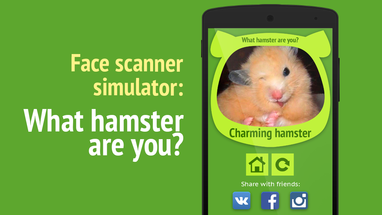 Face scanner: What hamster- screenshot