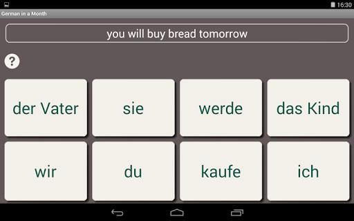 免費下載教育APP|一月学会德语 app開箱文|APP開箱王