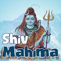 Shiv Mahima icon