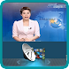 Tổng Hợp Phần Mềm Xem Tivi Miễn Phí Cho Android