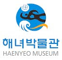 Jeju Provincial Self-governing Haenyeo Museum
