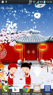 玩個人化App|恭賀馬年新年動態桌布Free(Pro)免費|APP試玩