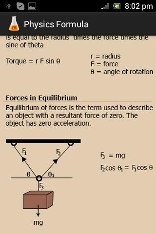 Complete Physics 1.4 screenshots 4