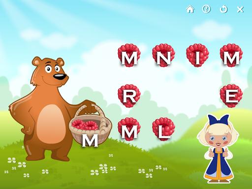 儿童英语 - 字母