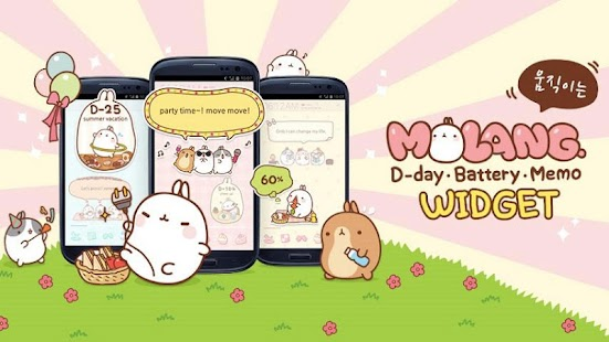 玩個人化App|[Sale] Molang Battery Widget免費|APP試玩