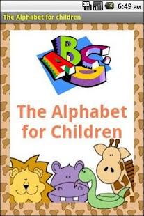 兒童的字母表