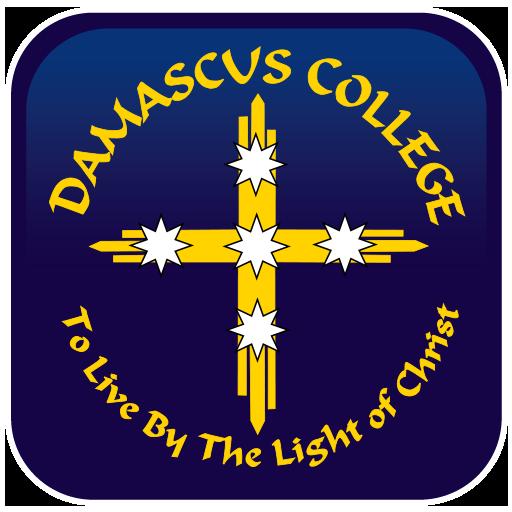 Damascus College Ballarat LOGO-APP點子