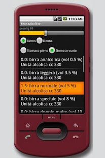 Phone Alcol Test- screenshot thumbnail