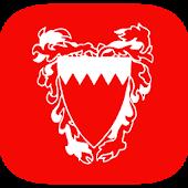 MOIC Bahrain