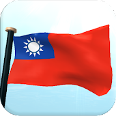 Taiwan Flag 3D Free Wallpaper