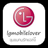 LG Mobile Lover