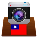 Cameras Taiwan - Traffic cams icon