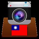 Cameras Taiwan - Traffic cams icon