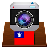 App Cameras Taiwan apk for kindle fire