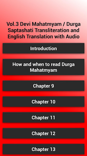 Vol.3 Devi Mahatyam Saptashati