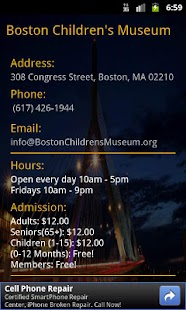 Museums In Boston- screenshot thumbnail