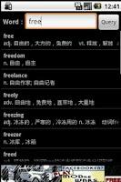 Screenshot of Dictionary(英汉词典)