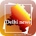 Delhi News Papers icon