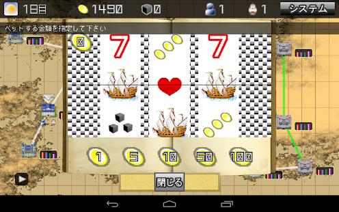 玩免費模擬APP|下載ファランの貿易物語 app不用錢|硬是要APP
