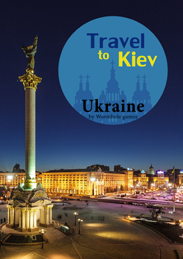 Ukraine: Travel to Kiev