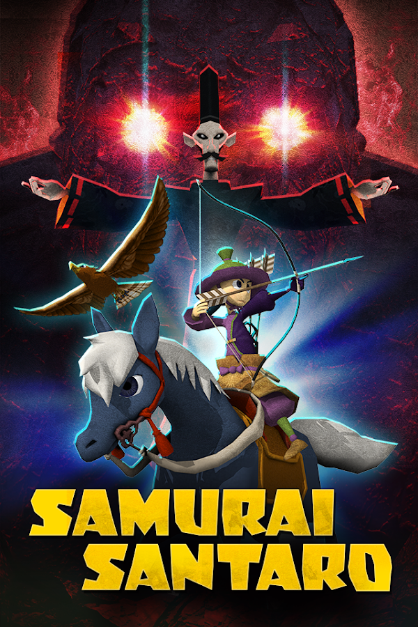 SAMURAI SANTARO- screenshot