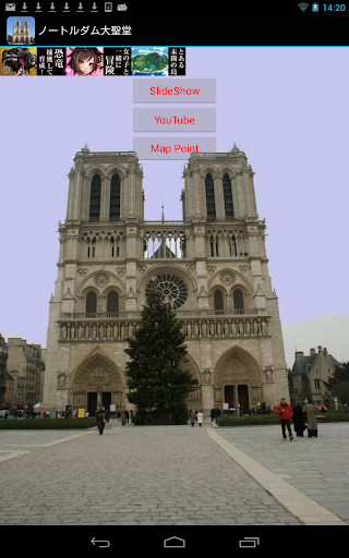 Cathedral of Notre-Dame FR002