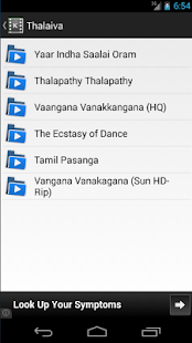 Tamil & Malayalam Video Songs - screenshot thumbnail