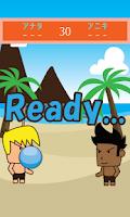 Screenshot of Beach Volley Guy!![Free Game]