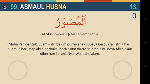 Asmaul Husna 1.0.1 screenshots 4