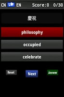 Screenshot of Vocabulary Trainer (tCN/EN)Beg