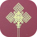 Hiyaw Qal, Amharic Bible icon