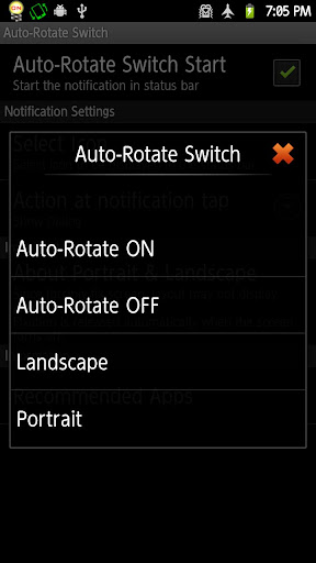 【免費商業App】Auto-Rotate Switch Pro-APP點子