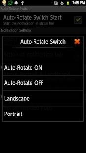 玩免費商業APP|下載Auto-Rotate Switch Pro app不用錢|硬是要APP