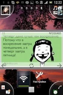 Открытки Atkritka.Com виджет