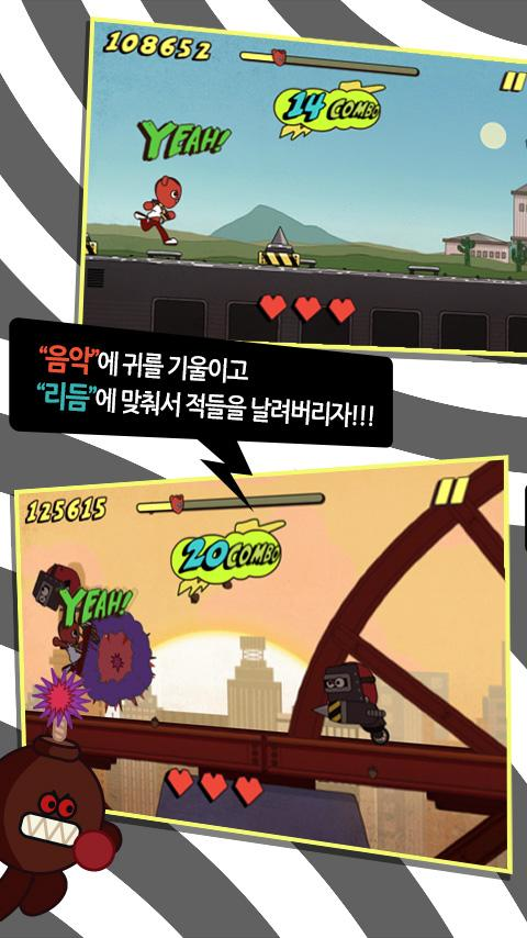 매드아콘 for Kakao - screenshot