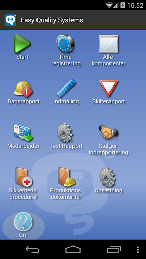 【免費商業App】EQS-APP點子