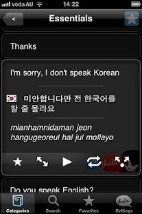 Lingopal韓國精簡版
